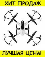 Квадрокоптер Song Yang Folding Drone X33C WIFI FPV!Спешите Купить