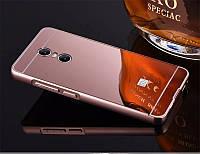Зеркальный Чехол/Бампер для Xiaomi Redmi Note 4 Розовый (Металлический), фото 1