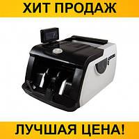 Машинка для счета денег с детектором валют 6200