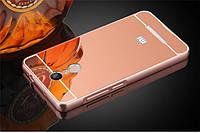 Зеркальный Чехол/Бампер для Xiaomi Redmi Note 4x Розовый (Металлический)