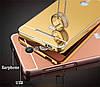Зеркальный Чехол/Бампер для Xiaomi Redmi Note 4x Розовый (Металлический), фото 2