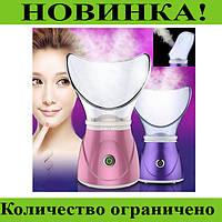 Паровая сауна для омоложения и увлажнения кожи лица Facial Steamer Osenjie BY 1078!Розница и Опт