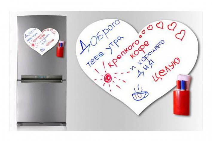 Магнитная доска для Маркера Love 32*41 см., фото 2