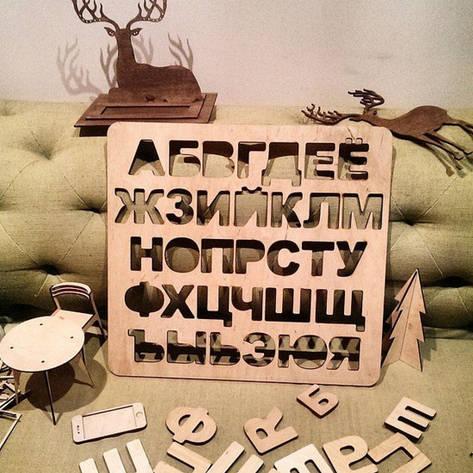 Алфавит деревянный Русский, фото 2