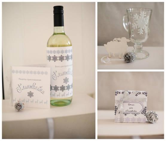 Подарочный набор Белый Глинтвейн , фото 2