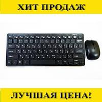 Клавиатура + мышь k03 BT!Спешите Купить