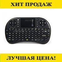 Клавиатура-пульт KEYBOARD UKB 500!Спешите Купить