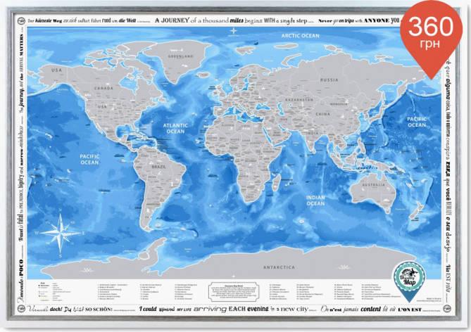 Скретч карта Discovery Maps World на английском языке, фото 2