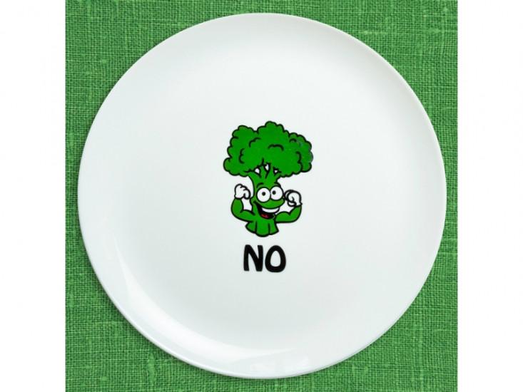 Тарелка Скажем нет броколли