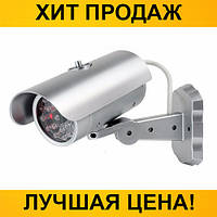 Камера муляж Dummy ir Camera PT1900!Спешите Купить