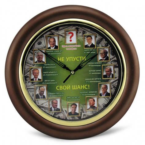 Часы идут в обратную сторону Не упусти свой шанс, фото 2