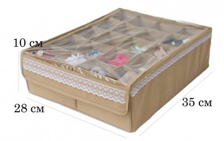 Комплект органайзеров из 2 шт с крышкой (Бежевый), фото 2