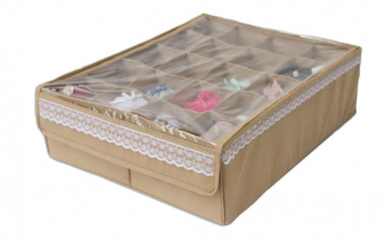 Комплект органайзеров из 3 шт с крышкой (Бежевый), фото 2