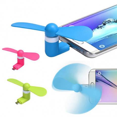 USB вентилятор для телефона, фото 2