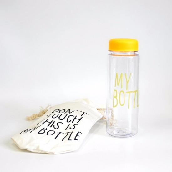 Бутылка My bottle желтая