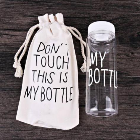 Бутылка My bottle белая, фото 2