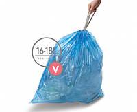 Мешки для мусора плотные с завязками 16-18л SIMPLEHUMAN. CW0269
