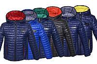 Демисезонная двухсторонняя куртка «Спорт». Размеры с 28 по 46
