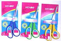 Ножницы 19,5см №705A с цветными вставками уп32