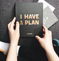 Планер I have a plan Black