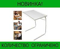 Многофункциональный складной столик table mate 2!Розница и Опт