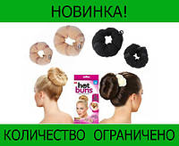 Валик-заколка для волос Hot Buns!Розница и Опт