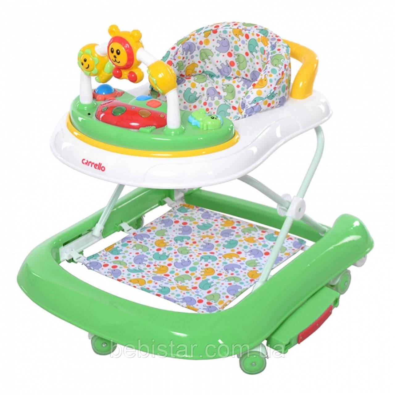 Ходунки в зеленом цвете с музыкальной игровой панелью CARRELLO Libero 3 в 1 для Вас и вашего ребенка
