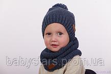 Вязанная шапочка + снуд