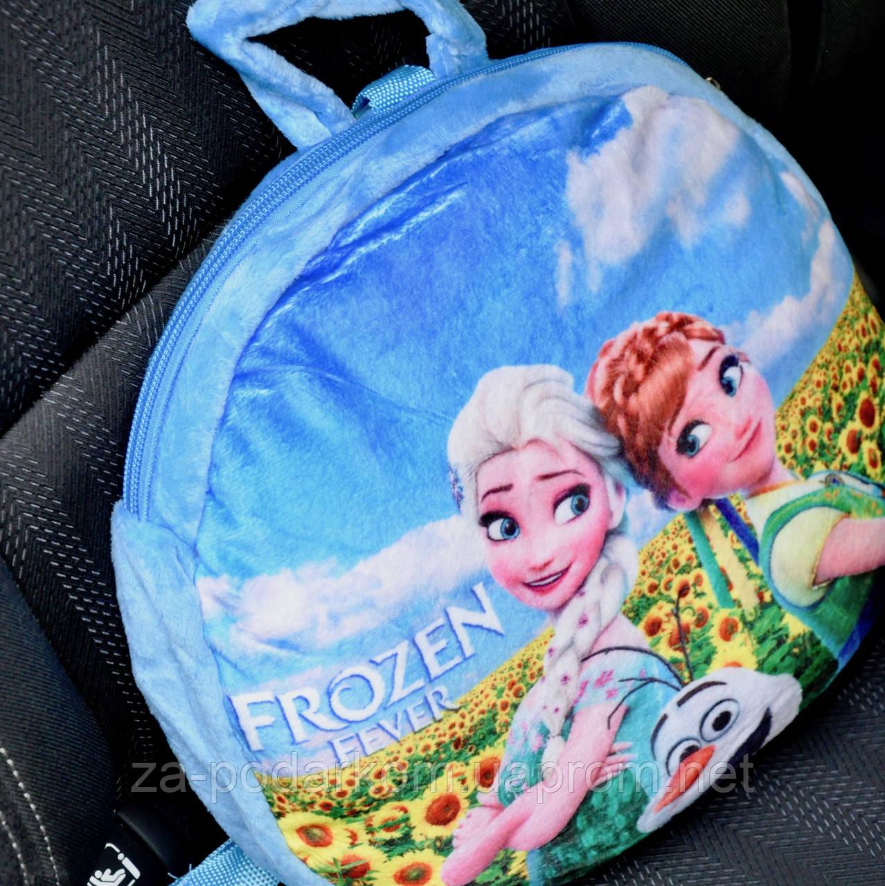 Подушка-рюкзак Эльза Холодное сердце в машину
