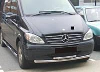 Дуга двойная Mercedes Vito W639