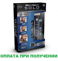 Двойной триммер бритва мужская универсальная MicroTouch SOLO стрижка бороды, фото 1