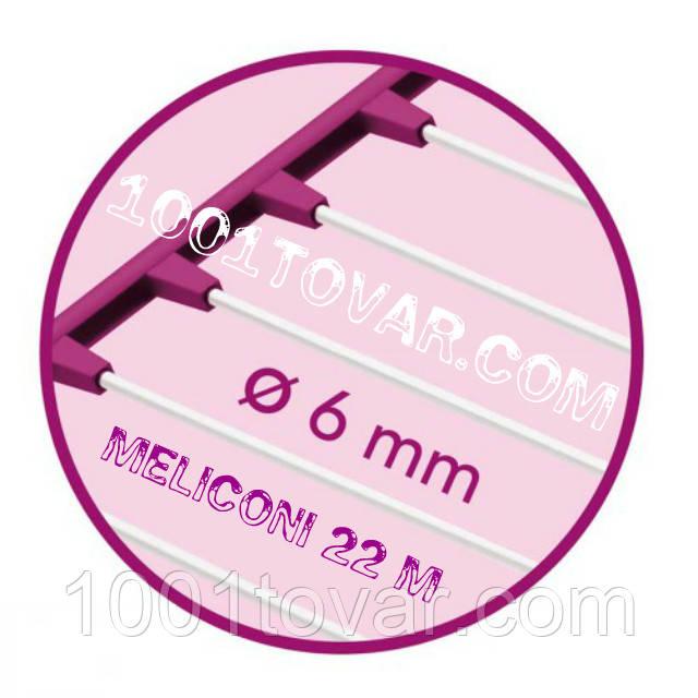 Сушилка для белья напольная Meliconi (Меликони) 0d565a52b7d93
