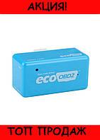 Экономитель топлива Eco OBD2 дизель чип экономайзер!Хит цена