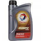 Total QUARTZ 9000 5W-40 1л, фото 2