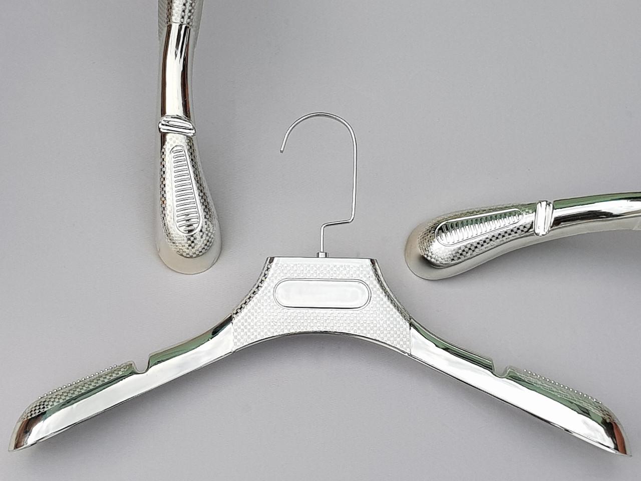 Плечики вешалки тремпеля серебристого цвета с антискользящим ребристым плечом, длина 39 см