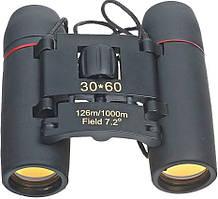 Влагозащищённый бинокль Sakura 30x60 с чехлом Просветленная оптика оптика для наблюдения