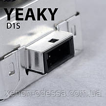 Лампа ксенон Yeaky D1S +50% 4300K (колбы APL + Philips UV), фото 2