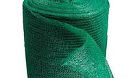 Затеняющая сетка 45% 2м*100м