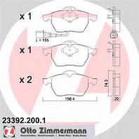 Тормозные колодки передние Zimmermann для Octavia TOUR 1.8T