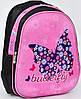 Школьный рюкзак для девочки Бабочка
