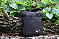 Мужская  городская сумка черная  Nike (Найк)  (реплика)