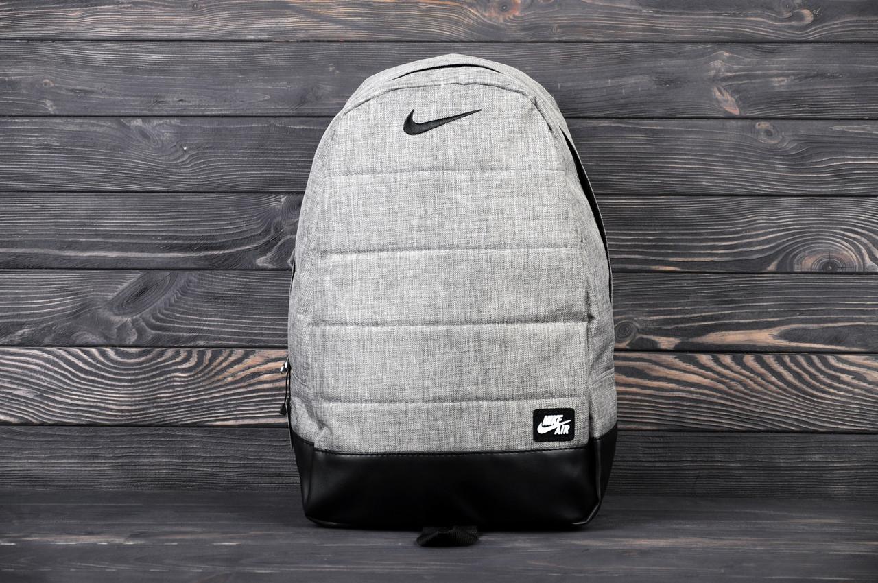 Городской спортивный рюкзак в стиле Nike Air серый-джинс