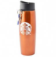 Термос Starbucks 500 мл металлический YSB-Q06 Orange