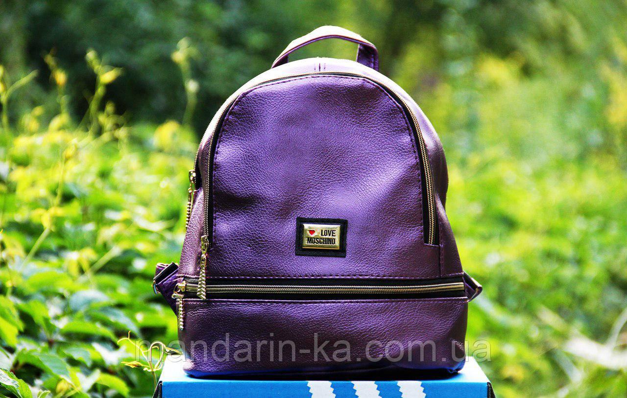 Рюкзак городской  Moschino  Москино фиолетовый  (реплика)