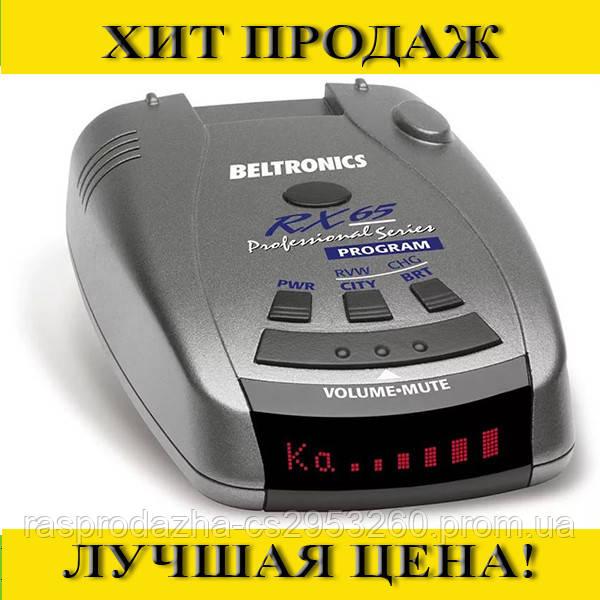 Антирадар Belnronics RX65!Спешите Купить