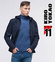 11 Kiro Tokao | Мужская ветровка весенняя 1965 темно-синяя