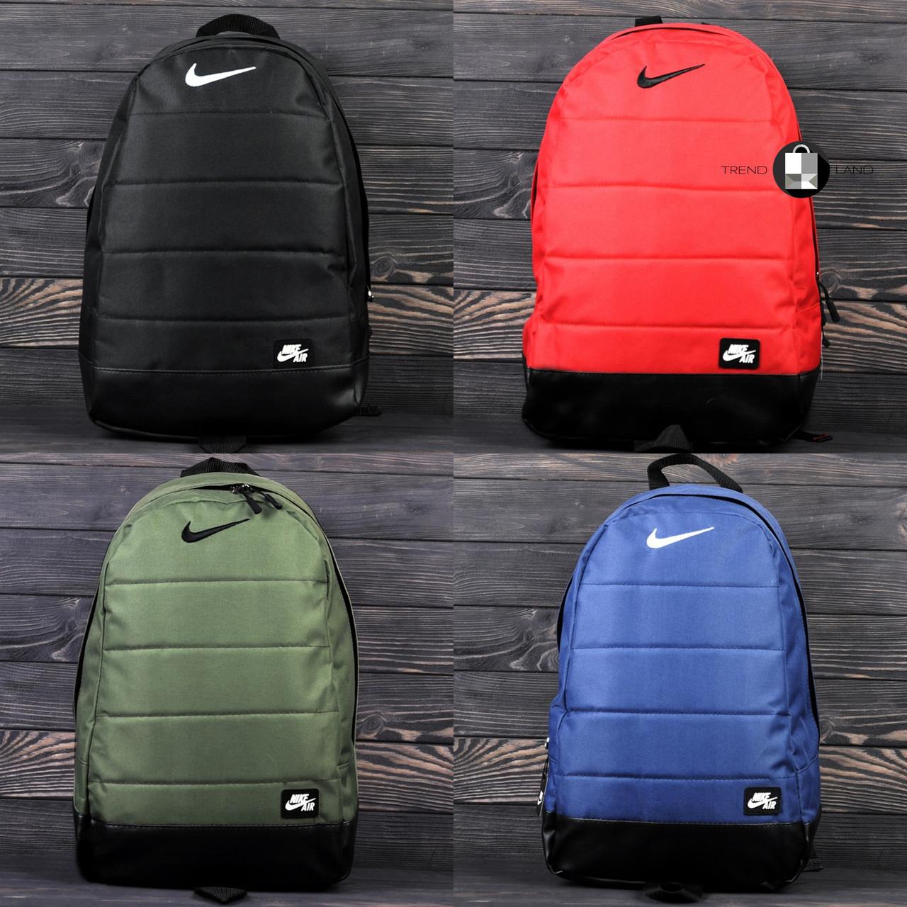 Городской спортивный рюкзак в стиле Nike Air 13 цветов в наличии