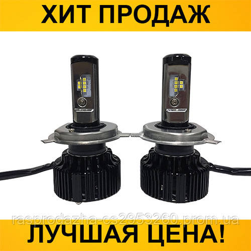 LED лампы Xenon T6-H1!Спешите Купить