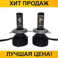 LED лампы Xenon T6-H1!Спешите Купить, фото 1