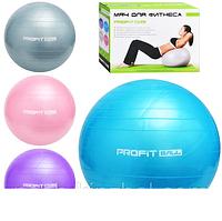 Мяч для гимнастики и фитнеса , фото 1